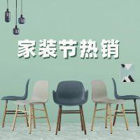 绿色简约家装节促销活动公众号小图模板