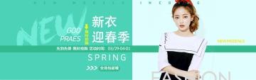 新春扁平化女装电商产品促销宣传banner