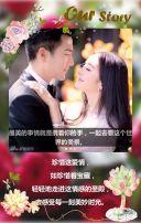 喜庆甜蜜高端大气,情人节浪漫唯美结婚喜帖请柬婚礼邀请函