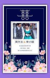 紫色复古浪漫婚礼邀请函请帖H5