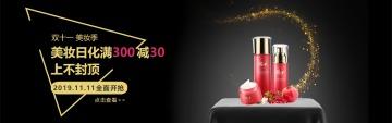 美妆日化时尚唯美互联网各行业宣传促销电商banner