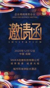 时尚炫酷商务活动展会酒会晚会宴会开业发布会邀请函海报模板