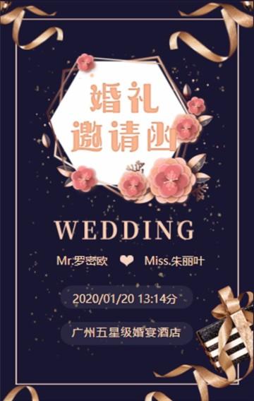 高端烫金婚礼邀请函结婚请柬H5邀请函模板
