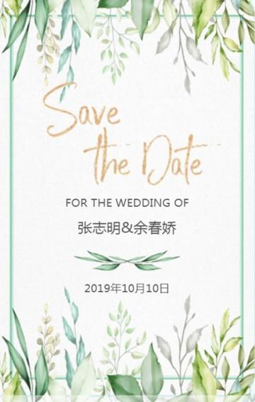 清新森系绿色简约婚礼婚宴邀请函H5