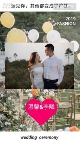 清新唯美浪漫婚礼邀请短视频