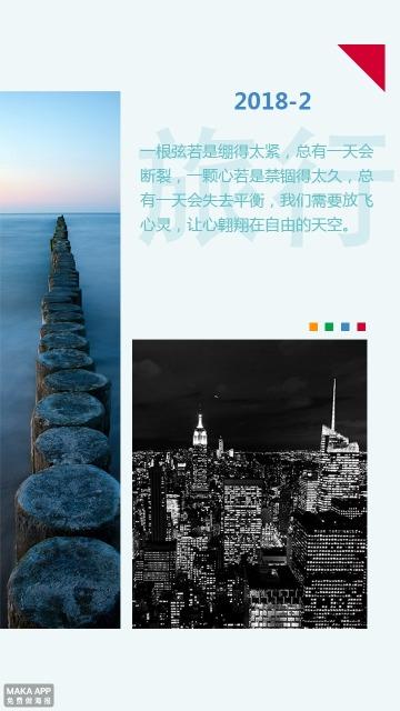 【相册集40】旅游个人相册小清新日系摄影必备分享相册