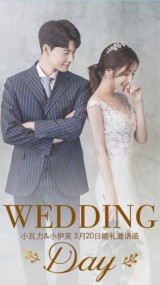 时尚简约唯美婚礼高端婚礼邀请函请柬视频