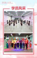 舞蹈培训 舞蹈班 培训