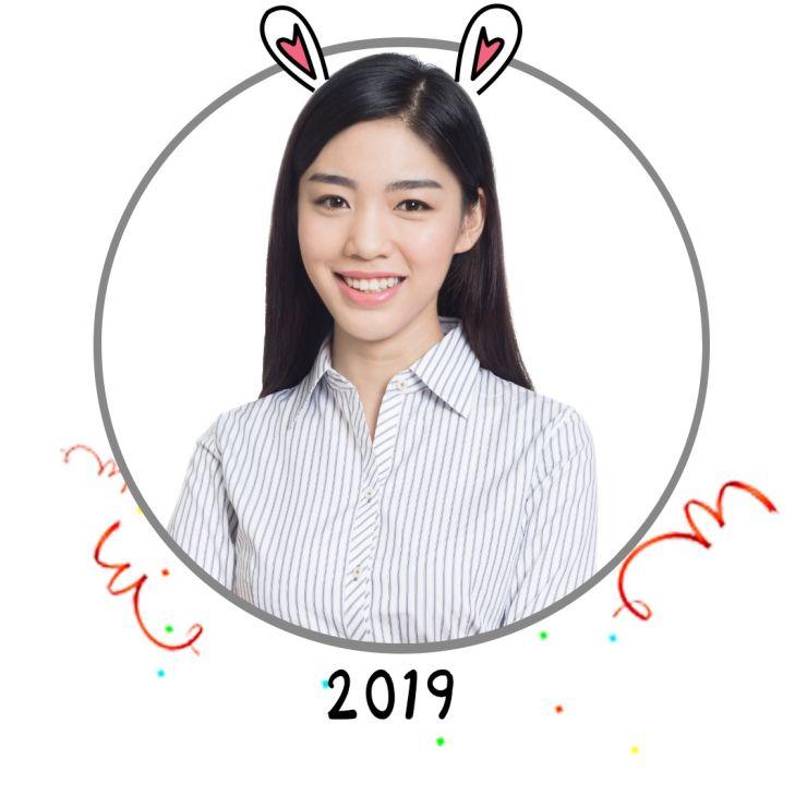 萌萌的兔耳朵卡通挂件社交素材微信头像