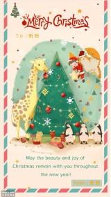 圣诞贺卡/圣诞节/文艺贺卡/英文贺卡/圣诞祝福