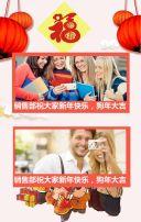 元旦祝福/元旦快乐/中国风元旦贺卡/元旦贺卡/个人拜祝贺/企业公司领导祝贺