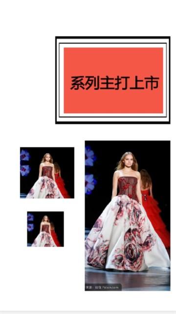 主打品牌宣传/简约商务风/双十二