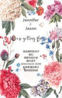 浪漫花卉植物婚礼电子邀请函