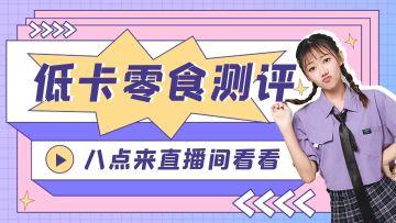 紫色孟菲斯风格美食视频封面