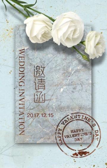 蓝色浪漫高端清新婚礼邀请函 请柬喜帖 简约欧式婚礼邀请函