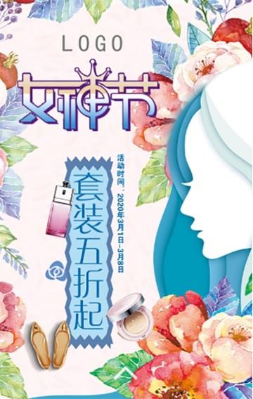 3.8女神节蓝色剪影花朵促销宣传