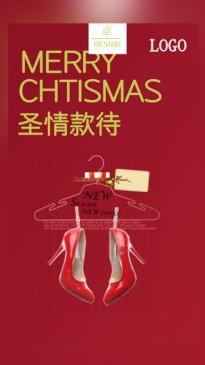 卓·DESIGN/高端红金圣诞节促销打折活动推广宣传服饰鞋包美容美甲美甲美业养生SPA健康医疗健身纤