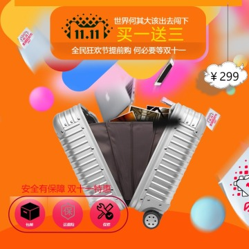双11时尚炫酷箱包电商主图