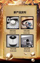 咖啡色简约商务会议活动邀请函手机H5