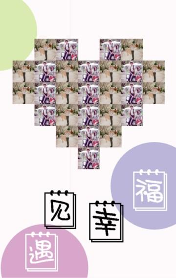 七夕情人节情侣表白纪念相册