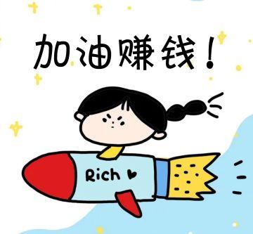 简约卡通可爱微信朋友圈社交平台封面配图