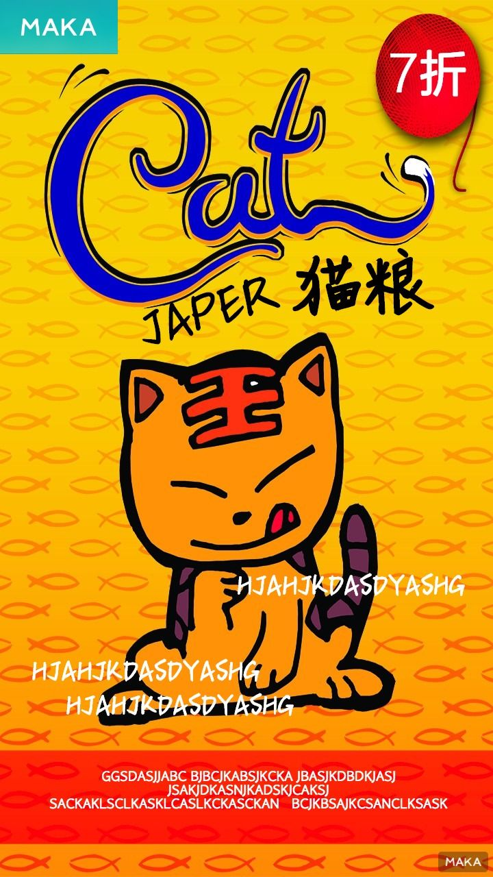 JAPER猫粮