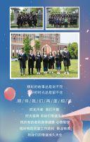 简约唯美毕业季纪念相册H5