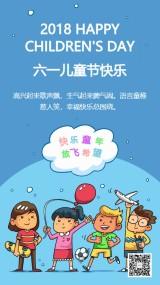 六一儿童节贺卡蓝色卡通设计童年快乐