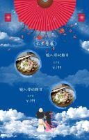 七夕   七夕促销活动    商场开业促销   餐厅打折  服饰促销   珠宝促销活动