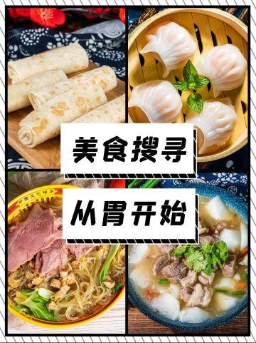 黑色简约风格美食菜谱宣传小红书封面