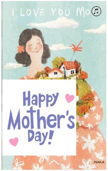 可爱手绘母亲节活动邀请祝福贺卡翻页H5