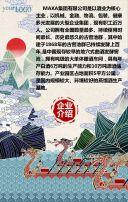 端午节企业宣传介绍贺卡祝福中国风手绘H5