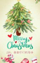 圣诞祝福水彩小清新祝福贺卡
