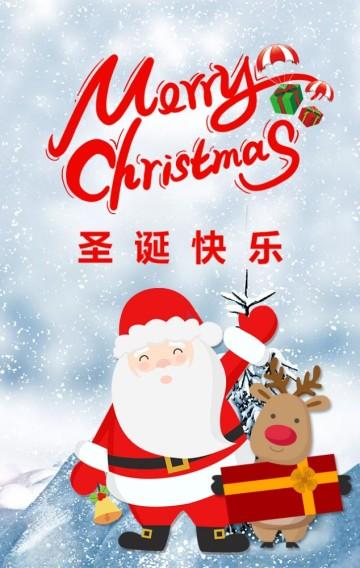 圣诞节贺卡企业圣诞节祝福贺卡平安夜贺卡圣诞快乐圣诞节个人贺卡唯美圣诞节贺卡企业圣诞节宣传圣诞节英文贺卡