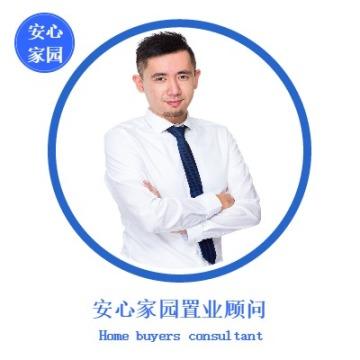 蓝色商业简约职业顾问经理人头像