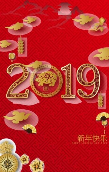 大红新年祝福传统中国风祝贺卡企业宣传
