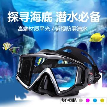 泳镜蓝色简约风格扁平类电商宣传商品主图