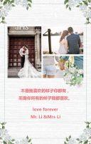 我们结婚了、结婚、婚礼邀请函、婚庆邀请函、金婚邀请函、银婚邀请函、喜帖高端邀请函