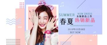 新春扁平风女装产品促销宣传新版公众号封面图