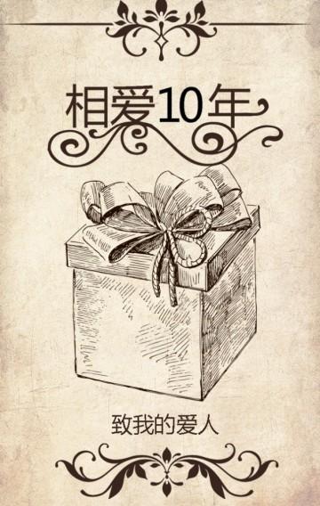 爱情相册结婚周年情书给老婆的信给老公的信