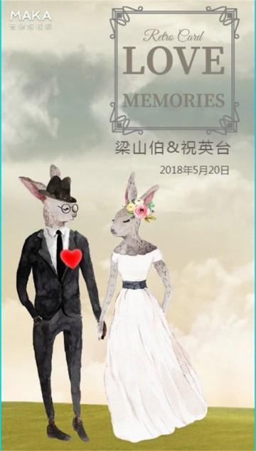 浪漫婚庆/婚礼/恋爱