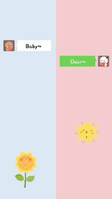粉色清新手机壁纸海报