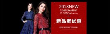 新品时尚气质女装服饰电商banner