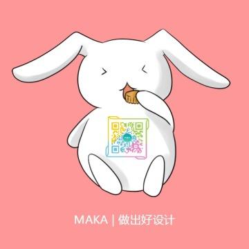 兔子粉色卡通可爱公众号底部二维码