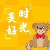黄色清新手绘早安问候类宣传早安问候宣传文章封面次图