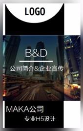 时尚欧式商务企业宣传画册 公司简介企业简介公司宣传通用模板商务科技