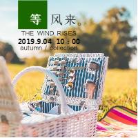 时尚炫酷文艺微信文章次图封面通用宣传