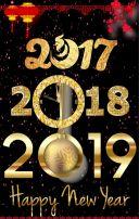 2017-2019企业年度盛典邀请函 新品