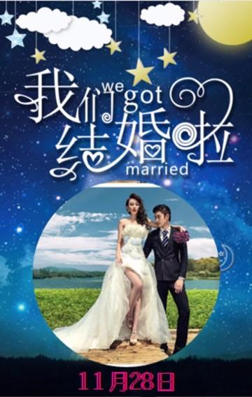 婚礼,结婚,邀请函,婚礼相册,婚礼邀请函