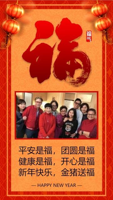 红色喜庆中国风2019猪年春节新年拜年贺卡祝福问候节日祝福手机海报